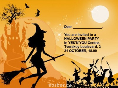 Шабаш ведьм на YES N YOU HALLOWEEN party 2013 - Шабаш.jpg
