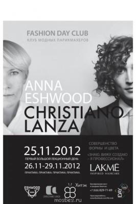 Стрижа и окрашивание на семинаре - Anna & Christiano.jpg