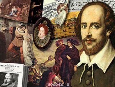 Литературный вечер «Поэзия потрясающего копьем». - шекспир.jpg
