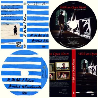 Показ фильмов Дениса Курочки на киностудии АМЕДИА - collage диск.jpeg