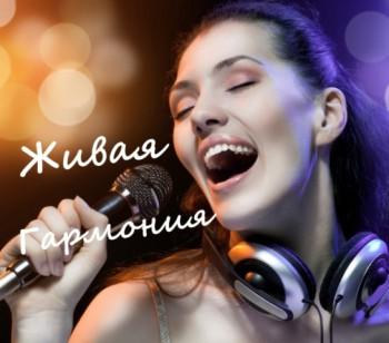 Уроки вокала и музыки в Москве недорого - f_06555e8a8aa6b487 - копия.jpg
