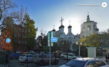 ориентир красное здание из кирпича - Screenshot_11.png