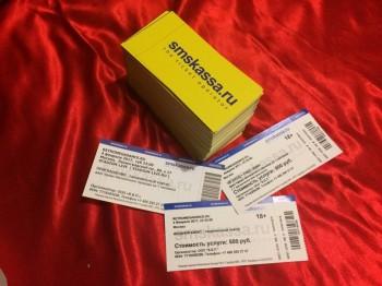 билеты на Retromegadance 90 - LVN38o1LrPo.jpg