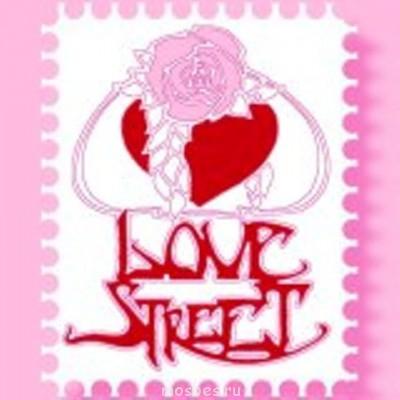Гала-концерт фестиваля «Love street XXI» - лов.jpg