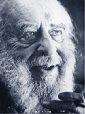 На картинке Фриц Перлз основатель гештальттерапии - fritz-perls.jpg